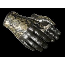 Luvas de Motorista (★) | Escama Diamante MW